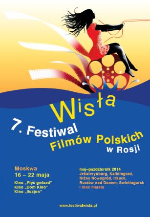 Festiwal Wisła